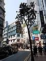 HK CWB 銅鑼灣 Causeway Bay 恩平道 Yun Ping Road October 2019 SS2 07.jpg