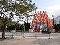 HK CWB Victoria Park 維園年宵市場 Chinese New Year Flower Fair decor installation January 2020 SS2 01.jpg