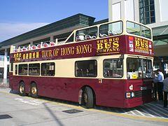 Big Bus Tours Wikiwand
