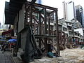 HK Central Gage Street 01 construction site Aug-2012.JPG