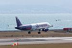 HK Express ,UO686 ,Airbus A320-232 ,B-LCA ,Arrived from Hong Kong ,Kansai Airport (16776220976).jpg