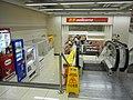 HK Fortress night Wellcome Shop supermarket interior escalators May-2012.JPG