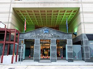 Hong Kong FC - The HKFC main entrance