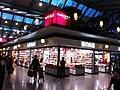 HK Hung Hom MTR Station shop 優之良品 Feb-2013 Maxims Express.JPG