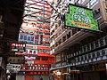 HK Jordan 吳松街 Woosung Street 甘肅街 Kansu Street 平安大廈 Alhambra Building morning am Jan-2014.JPG