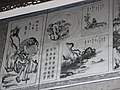 HK Kennedy Town Ching Lin Terrace 魯班先師廟 Lo Pan Temple 水墨畫 Black n White Painting facade decor 03.JPG