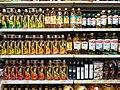 HK ML 半山區 Mid-levels 般咸道 1 Bonham Road 嘉威花園 Cartwright Gardens shop Wellcome Supermarket goods bottled wines August 2020 SS2 04.jpg