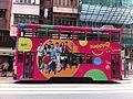 HK Sai Ying Pun Des Voeux Road West pinky Tram body ads HomeHK Aug-2013 Happy @ HongKong 張學友 Jacky Cheung.JPG