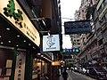 HK TST 尖沙咀 Tsim Sha Tsui 樂道 Lock Road shop March 2020 SS2 13.jpg