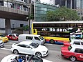 HK Tram tour view 金鐘道 Queensway Admiralty April 2019 SSG 03.jpg