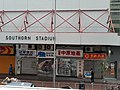 HK WC 灣仔 Wan Chai 莊士頓道 Johnston Road 修頓遊樂場 Southorn Stadium shop 中原地產 Centaline Property agent March 2021 SS2.jpg