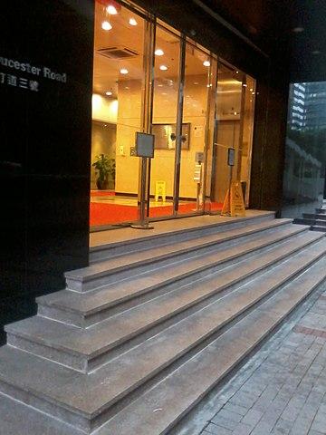 File:HK Wan Chai 3 Gloucester Road PCCW Telecom House entrance ...