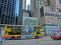 HK Wan Chai Queen's Road East The Zenith CityBus body ads Vitaminwater June-2013.JPG