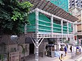 HK tram tour view 灣仔 Wan Chai 莊士敦道 Johnston Road July 2019 IX2 12.jpg