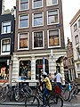 Haarlemmerstraat, Haarlemmerbuurt, Amsterdam, Noord-Holland, Nederland (48719721333).jpg