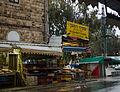 Haifa (8668112979).jpg