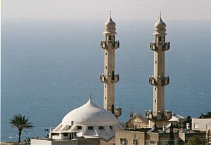 Ahmadiyya by country - Mahmood mosque, Haifa, Israel, overlooking the Mediterranean Sea.