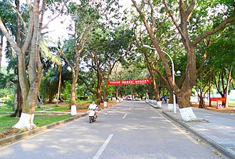 Hainan University - Image: Hainan University 11