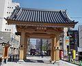 Hakata Sennen-no-mon Gate 02.jpg