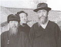 HamSeokHeon his-teacher.jpg