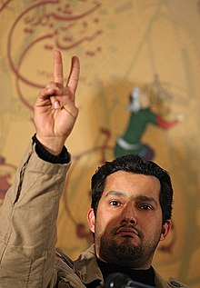 Hamed Behdad, Q & A meeting of 26th Fajr Film Festival (9 8611180351 L600).jpg