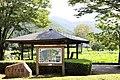 Hanahasu Park.jpg