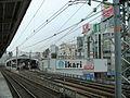 Hankyu Sannomiya station.jpg