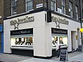 Hatton Garden - geograph.org.uk - 650897.jpg
