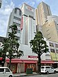 Headquarters of AKACHAN HONPO CO.,LTD..jpg