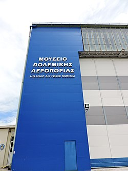 Hellenic Air Force Museum - Μουσείο Πολεμικής Αεροπορίας (26999328096).jpg