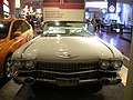 Henry Ford Museum August 2012 98 (1959 Cadillac Eldorado Biarritz).jpg