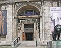 Hessisches Landesmuseum Eingang.jpg
