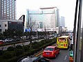 Hi-tech Shangquan, Xi'an, Shaanxi, China - panoramio - monicker (1).jpg