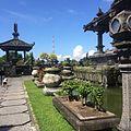 Hidden eden in Bali.jpg