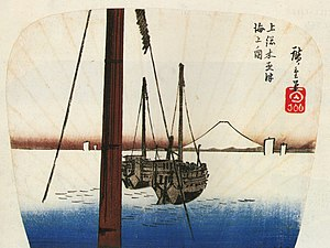 Kisarazu - This ukiyo-e by Hiroshige shows Mount Fuji across Edo Bay from Kisarazu.