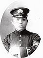 Hisashi Ichioka.jpg
