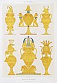 Histoire de l'Art Egyptien by Theodor de Bry, digitally enhanced by rawpixel-com 158.jpg