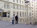 Hohe Bruecke Wien Tiefer Graben - 12 (10748341994).jpg