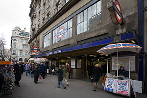 Holborn tube station - Image: Holborn Tube Station April 2006