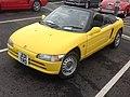 Honda Beat (1991) (29437561296).jpg