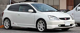 Honda Civic Type R 001.JPG