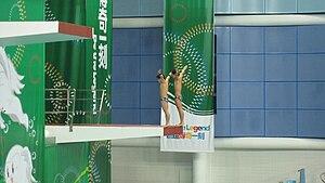 Chen Aisen - Chen Aisen and Zhang Yanquan at the 2009 East Asian Games
