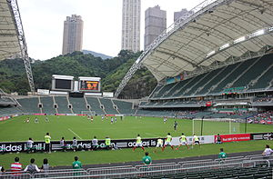 2016–17 Hong Kong Premier League - Image: Hong Kong Stadium 1