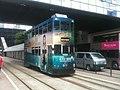 Hong Kong Tramways 58(135) Shau Kei Wan to Sheung Wan(Western Market) 19-06-2014.jpg