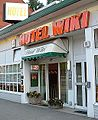 Hotel Wiki in Hamburg DSCF0003 1.JPG