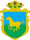 Huy hiệu của Huyện Huliaipole