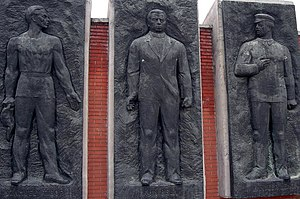 Hungarian Soviet Republic - Leaders of the Hungarian Soviet Republic: Tibor Szamuely, Béla Kun, Jenő Landler (left to right). The monument is now located at the Memento Park open-air museum outside Budapest.