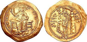 Hyperpyron of Alexios I around 1092