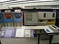 IBM Mainframes (2333225275).jpg
