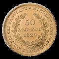 INC-1752-r Пятьдесят злотых 1829 г. (реверс).png